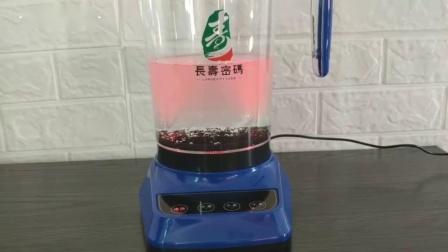 富氢水壶使用视频