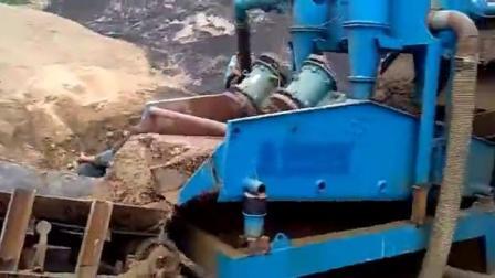 尾砂回收設備 節能河沙提取機 沙子回收機裝置