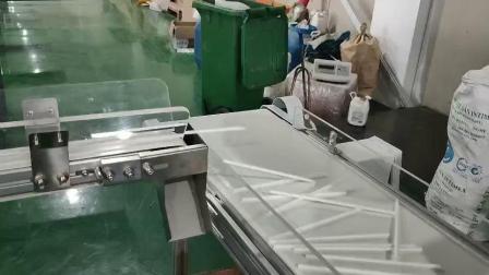 纸吸管机纸吸管卷管设备 全自动吸管机