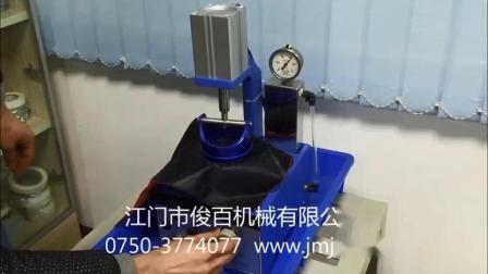 T-128水压测试机视频