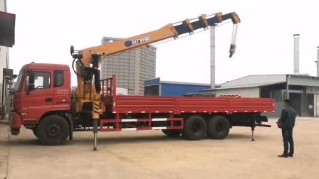 东风专底后八轮12吨石煤随车吊