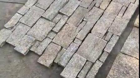 虎皮石碎拼