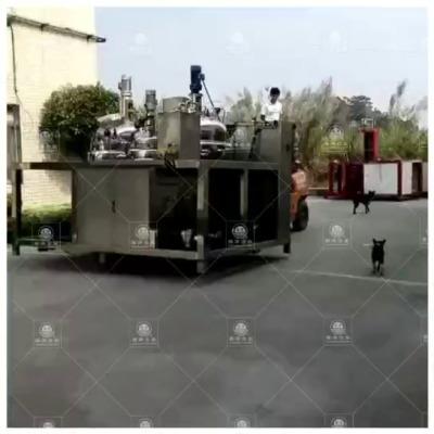 廣州不鏽鋼帶盤管電加熱反應鍋 反應釜 反應罐