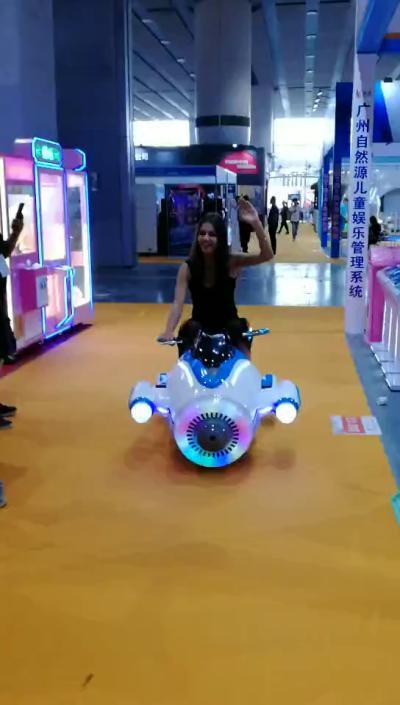 2018款廣場兒童親子互動快樂飛俠遊樂設備超級飛俠