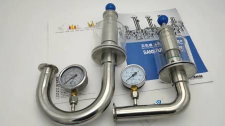 水封发酵罐排气阀视频4
