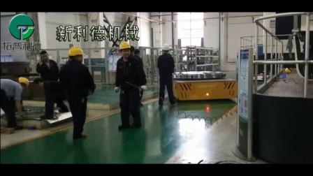江蘇廠家蓄電池轉彎平車 無軌搬運車選型參考