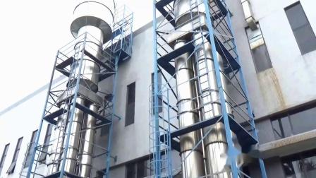 【广东创智】喷淋塔 光氧净化器设备 喷淋塔处理设备