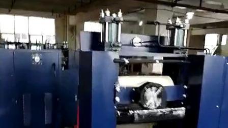 軋(壓)光機