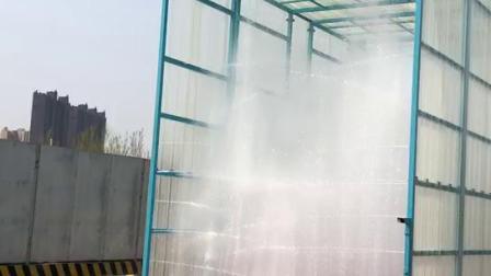 鄭州西區10米長全封閉洗車機沖洗現場
