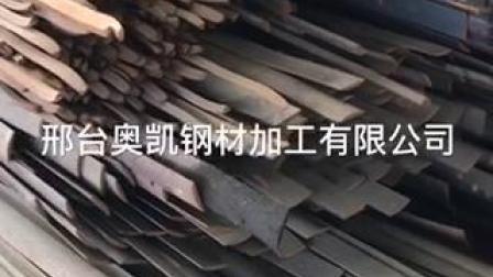 生产**热轧三角钢、直角、等腰、实心三角钢