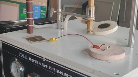 防护服热传导性能试验机-操作视频
