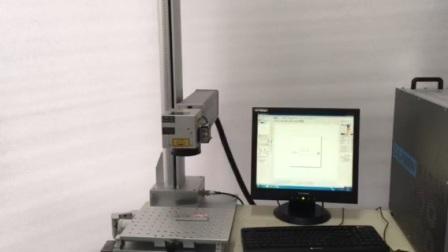 自动对焦激光打标机