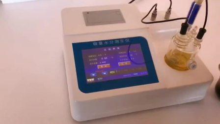 库仑法微量水测定仪水分检测仪MS6000