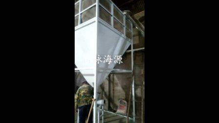 PHJ140预糊化淀粉生产线