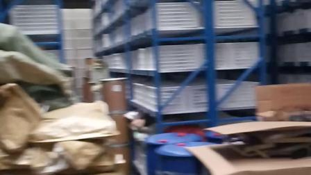 氟比洛芬廠家供應零售