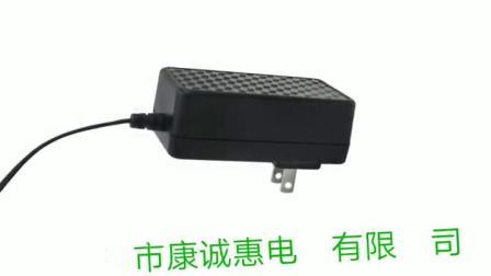 中规中规8.4V3A双组输出储能电池 电池充电器
