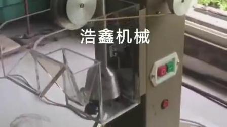 实验室球磨机浮选机
