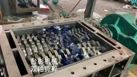 供應大型雙軸破碎機 塑料橡膠撕碎機 沙發牀墊撕碎機