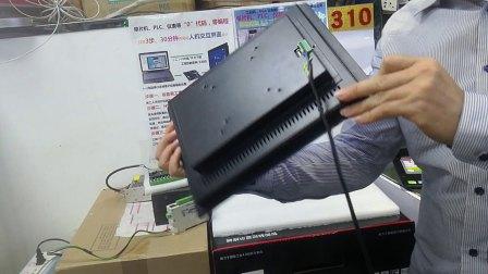 12寸和15寸触摸屏人机界面