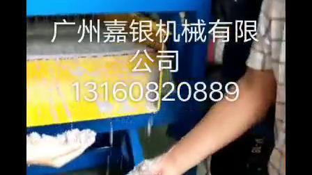 铜米机水式铜米机电线电缆粉碎分离设备