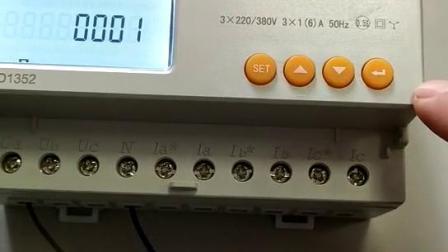 如何设置DTSD1352导轨式电能表变比