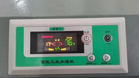 超声波加湿器-9公斤-1