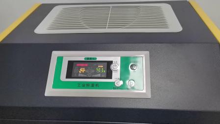 890D除湿机视频-3