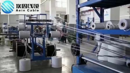 鎧裝帶  電纜ROVMV-K