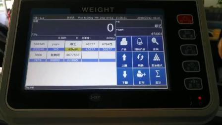 垃圾回收称重电子秤/自动结算垃圾称重费用电子称