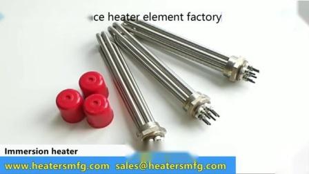 不锈钢法兰电热管 导热油加热管 锅炉水箱加热棒