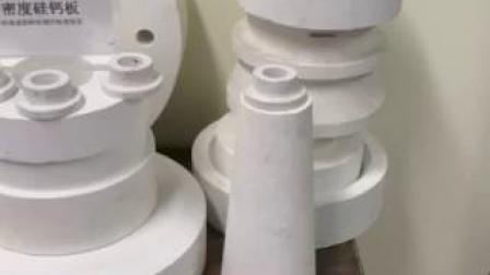 廠家直銷鋁行業用高密度矽酸鈣板自營 上海駿瑾