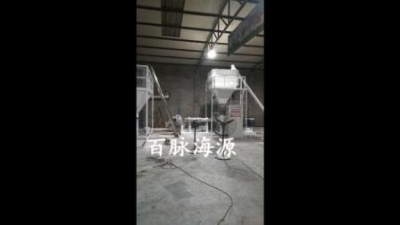 95预糊化淀粉生产线