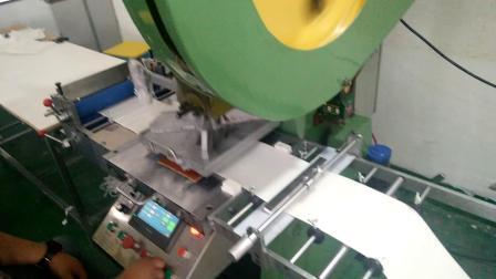 常州EVA泡棉冲型、EVA海绵垫圈、3M泡棉胶片