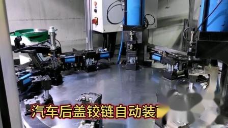 长恩 转盘式专机|数控机床|  机床