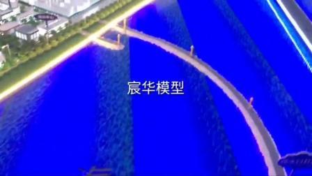田湾核电站沙盘模型