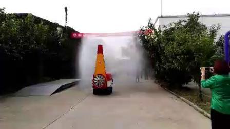 履帶風塔風送噴霧機