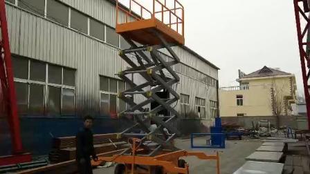 剪叉式升降机