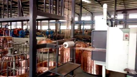 阳谷齐鲁电缆有限公司生产设备