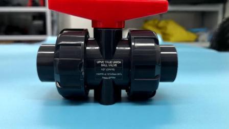 PVC双活接球阀