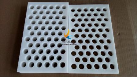山东新兴高分子加工件UPE异形耐磨零件