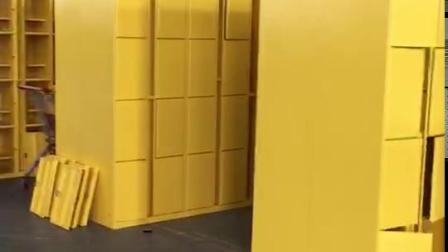 防爆柜安全柜专业厂家视频