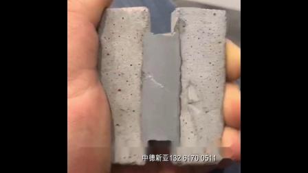 铁路无砟轨道嵌缝密封胶