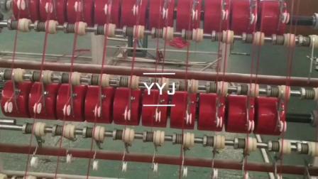 防伪温变拉线光变珠光防伪拉线金拉线安全线定做厂家