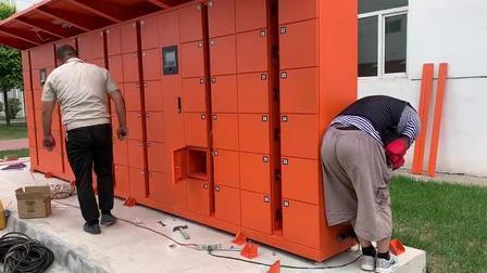 户外储物柜安装