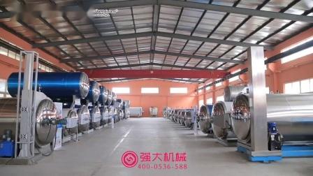 食品流水线厂家常青藤工业装备