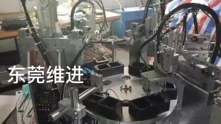 東莞維進智慧直銷廠家噴霧蓋濾芯自動組裝機