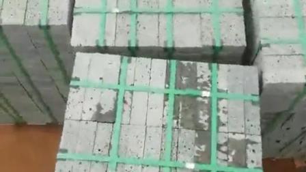 灰色火山石板材装车视频