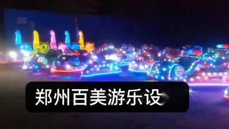 江蘇徐州廣場電動發光車碰碰車夜間玩耍更吸引人