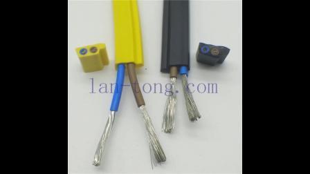 AS-Interface專用匯流排電纜2*1.5