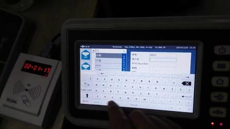 通过读卡器核算员工工资的电子秤操作视频
